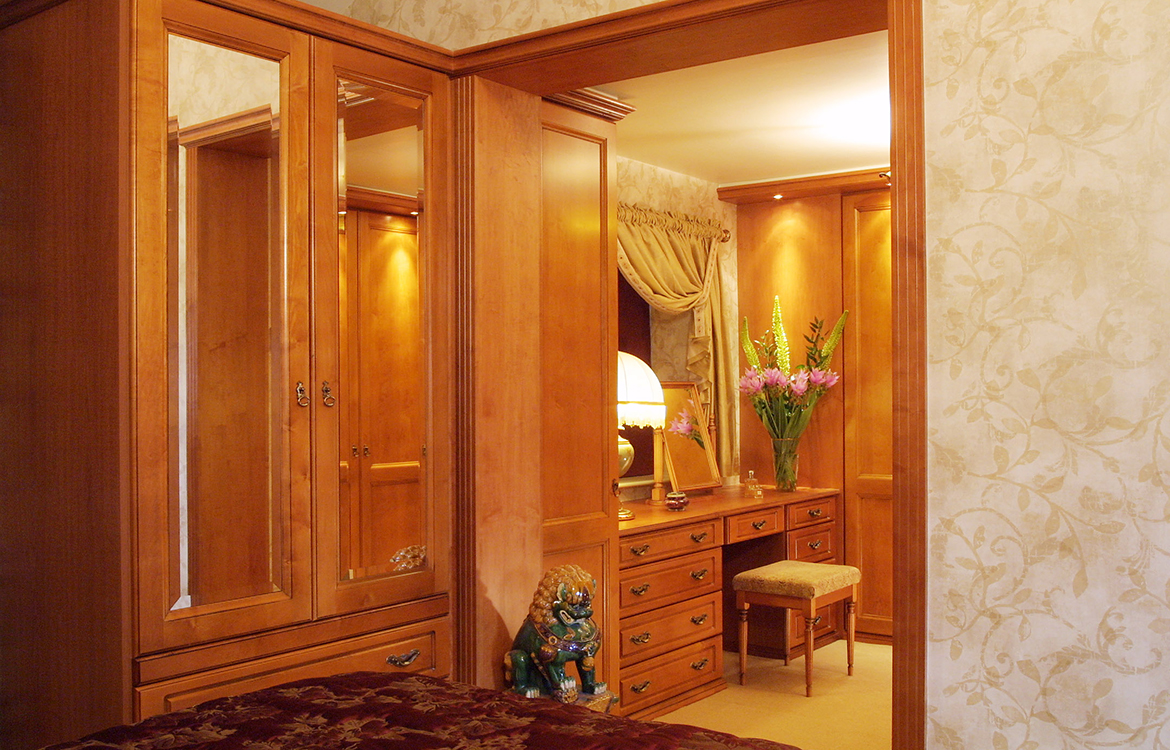Fitted Bedrooms - Windsor :: walnut